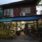 Baan Tunyatorn Guesthouse